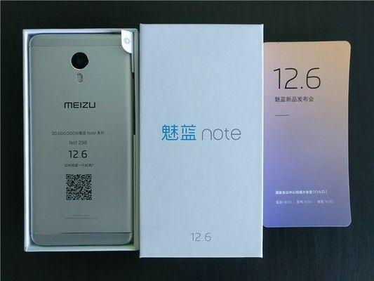 Meizu M5 Note анонсируют 6 декабря – фото 1
