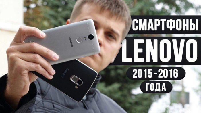 Lenovo Vibe X3 Lite и K5 Note против Meizu M2 Note и M3 Note – фото 1