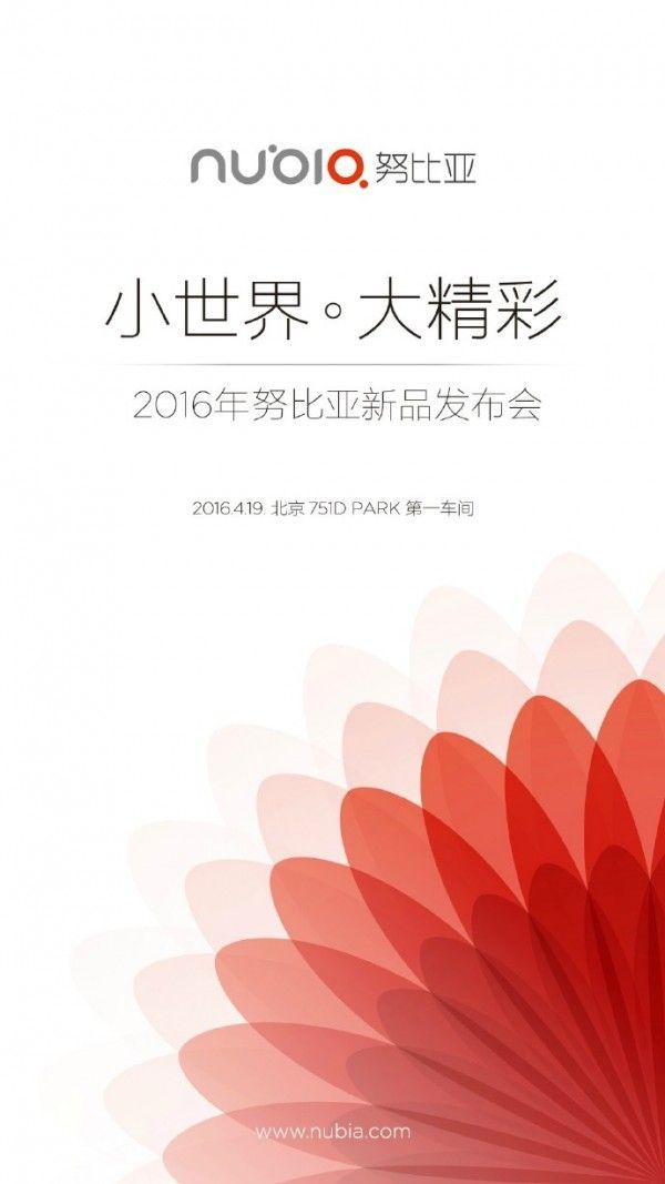 ZTE представит Nubia Z11 на конференции в Пекине 19 апреля – фото 1