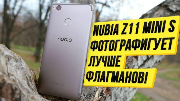 Nubia Z11 Mini S: обзор фаворита в среднем классе – фото 1