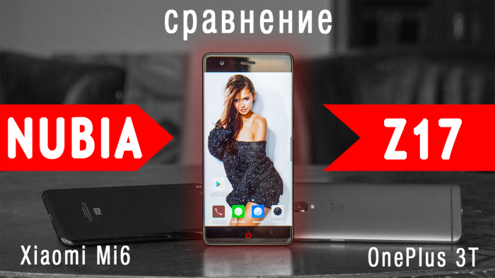 Nubia Z17 обзор смартфона: хорошая попытка, но… – фото 1