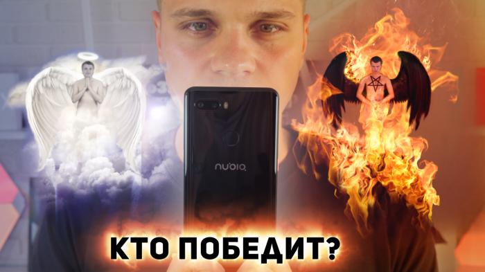 Видеообзор Nubia Z18 mini: когда не хватает на камерофон флагман – фото 1