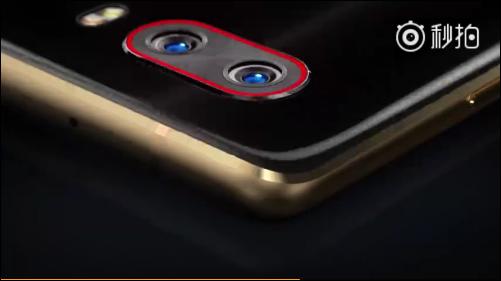 Видеотизер с Nubia Z17S подтверждает присутствие 4 камер – фото 3