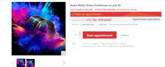 Еще одни часы, но очень экстравагантные. Nubia Watch доступны для предзаказа. – фото 1