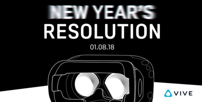 О новом VR-e замолвите слово: Тизер от HTC в преддверии CES 2018 – фото 2