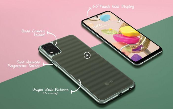 Анонсирован LG K42: бюджетка со своей самобытной «спинкой» – фото 1