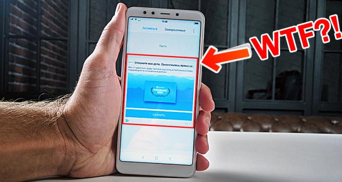 Как избавиться от рекламы на смартфонах Xiaomi – фото 1