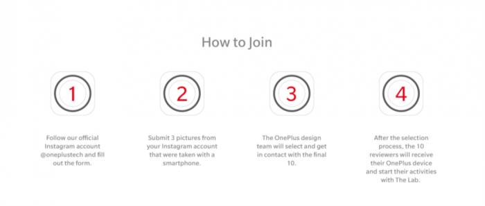 OnePlus 5: как снимает камера и конкурс за право первыми получить новый флагман – фото 2