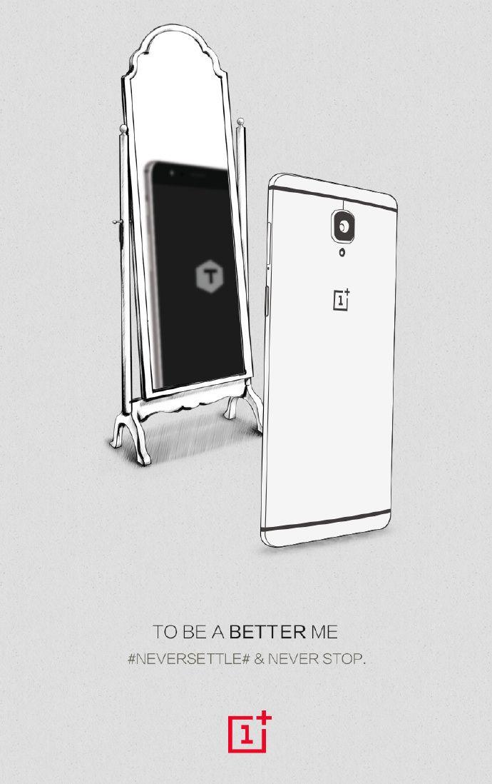 OnePlus 3T: тизер производителя перед анонсом и утечка характеристик – фото 1