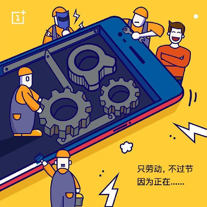OnePlus 5 дал о себе знать на первом тизере – фото 2