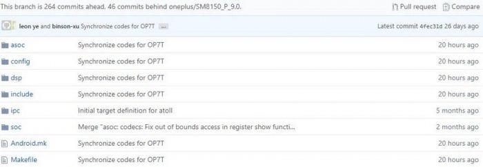 Открыт исходный код ядра OnePlus 7T – фото 2