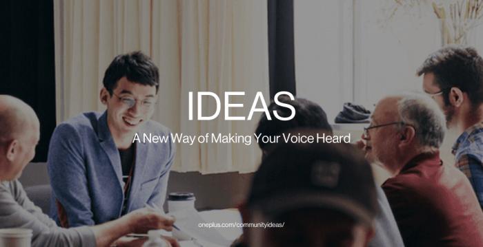 OnePlus открыта для идей, как сделать OxygenOS лучше – фото 2