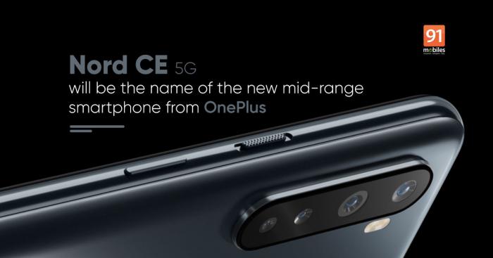 Анонс OnePlus Nord CE 5G уже близко. Первый тизер – фото 1