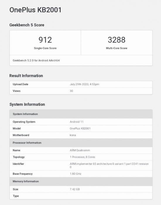 Показатели OnePlus 8T в GeekBench