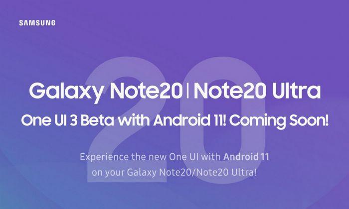 Бета-версия OneUI 3.0 для Note 20