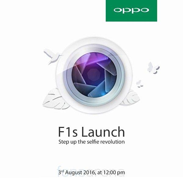 Oppo F1S с 16 Мп селфи-камерой дебютирует 3 августа – фото 1