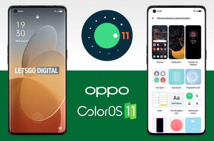 Представлена ColorOS 11: первая оболочка на Android 11 – фото 1