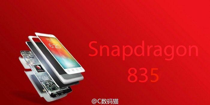 Oppo Find 9 придет с Snapdragon 835 весной или летом 2017 года – фото 2