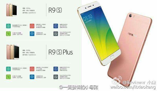 Oppo R9s Plus готов стать первым смартфоном с Snapdragon 653 – фото 2