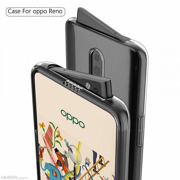 Видео и рендеры Oppo Reno показали оригинальное исполнение выдвижной фронталки – фото 3
