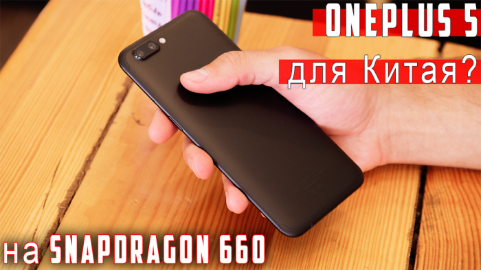 Oppo R11 первый взгляд: как OnePlus 5 почти флагман – фото 1