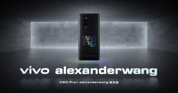 Vivo X50 Pro+ alexander wang