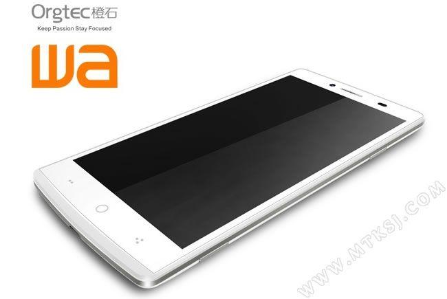 orgtec-wa1-white-1