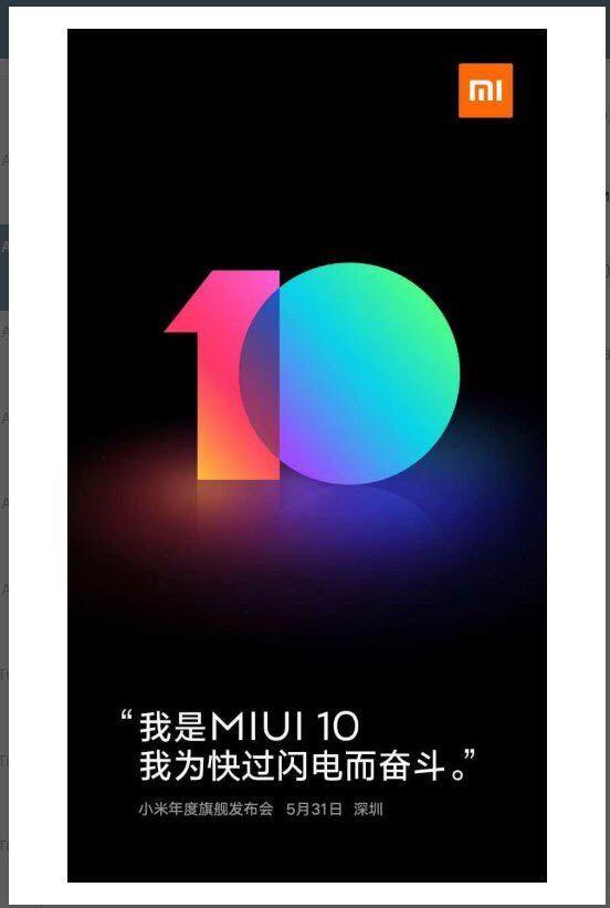 Анонс MIUI 10 состоится в один день с Xiaomi Mi 8 – фото 1