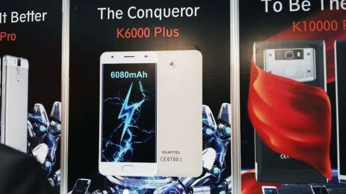 MWC 2017: Oukitel показала Oukitel K10000 Pro, K6000 Plus и U20 Plus Jet Black Edition – фото 3