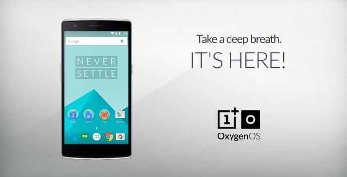 OnePlus открыта для идей, как сделать OxygenOS лучше – фото 3