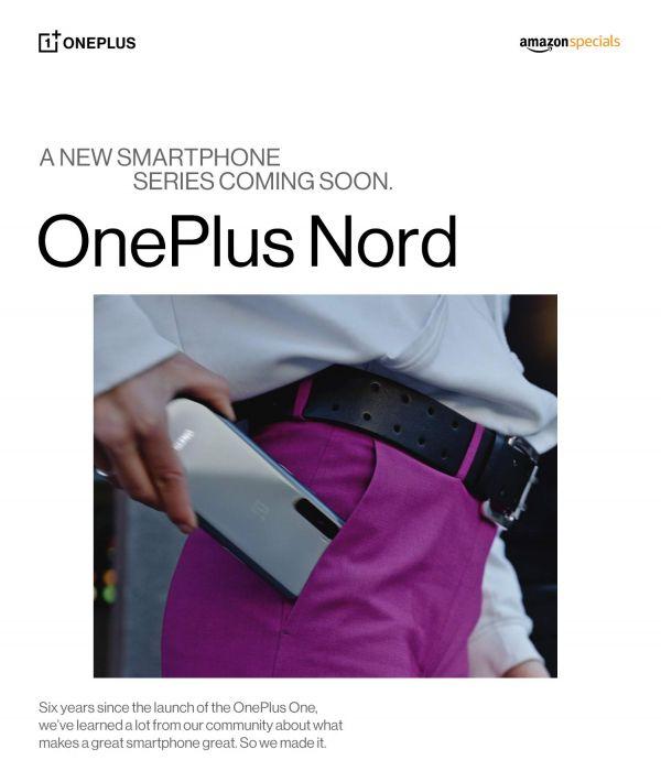 Внешний вид OnePlus Nord показали раньше времени – фото 1