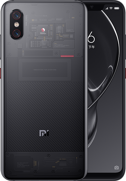 Стала известна дата старта продаж Xiaomi Mi 8 Explorer Edition – фото 2