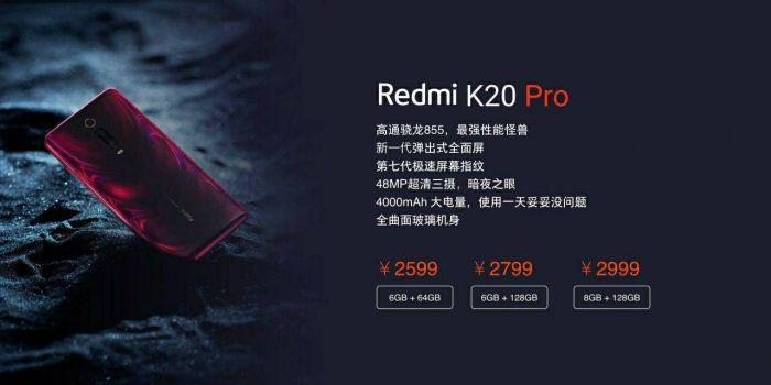 Redmi K20: рендеры и подробности о характеристиках – фото 3