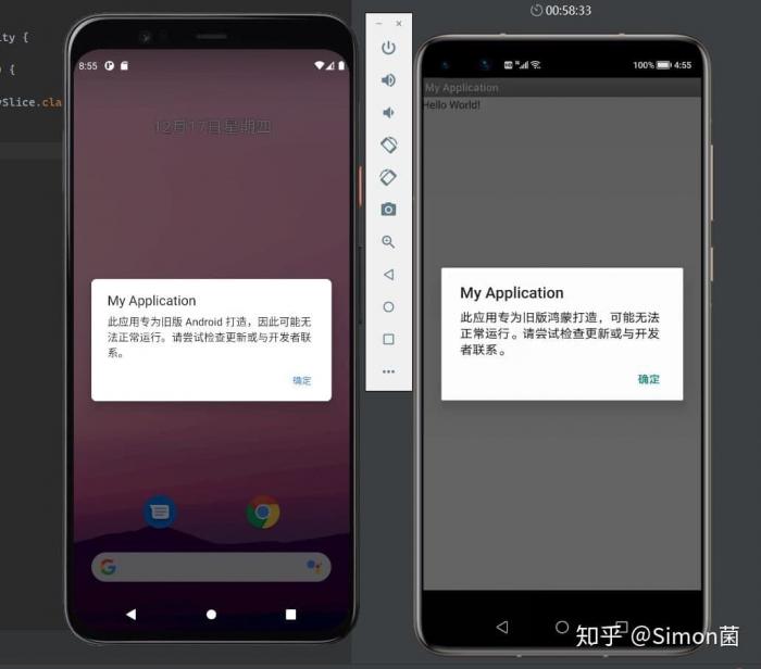 Что известно о бета-версии Harmony OS? Это переделанный Android – фото 1