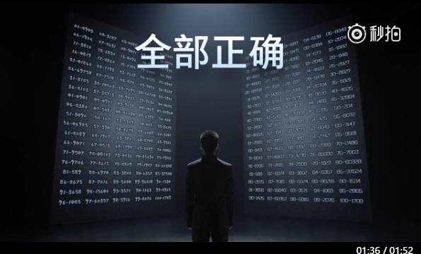 Xiaomi выпустила видеоролик к анонсу чипа Pinecone – фото 2