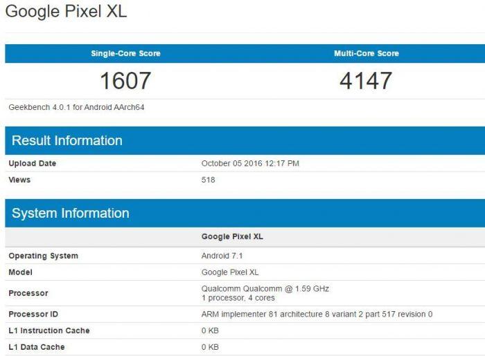 Google Pixel XL показал себя в бенчмарке Geekbench – фото 1