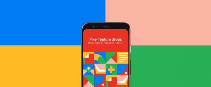 Pixel обновление