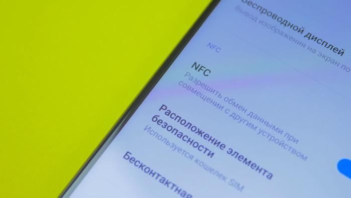 Обзор Poco X3 - это лучший смартфон Xiaomi и недорого! – фото 5