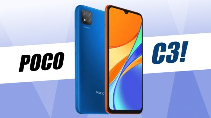 Poco C3 в синем цвете