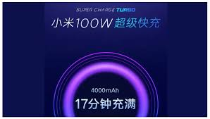 Xiaomi может стать рекордсменом по скорости быстрой зарядки – фото 2