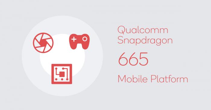 Бенчмарк показал производительность Snapdragon 665, Snapdragon 730 и Snapdragon 730G – фото 2