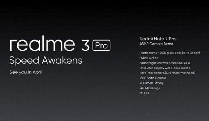 Realme 3 Pro: характеристики и время выхода – фото 2