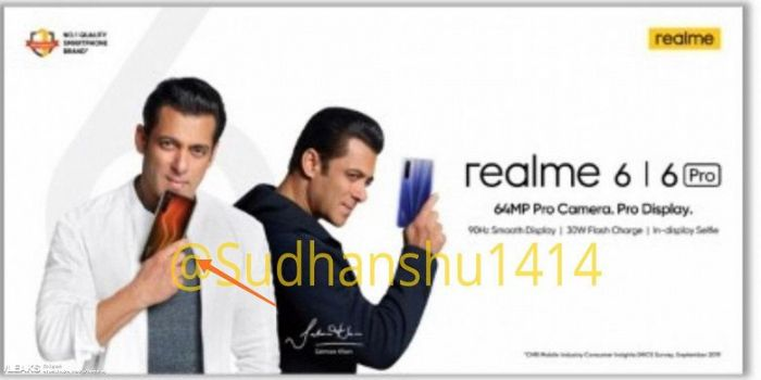 Объявлена дата презентации Realme 6 и Realme 6 Pro – фото 2