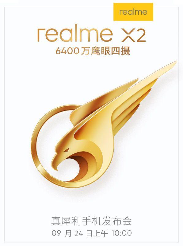 Объявлена дата релиза Realme X2 – фото 1
