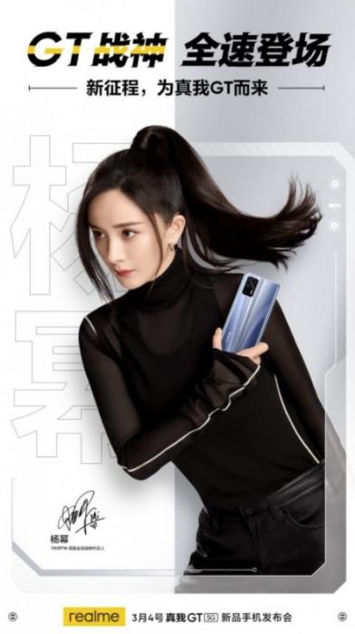Realme GT показан на официальном постере – фото 1