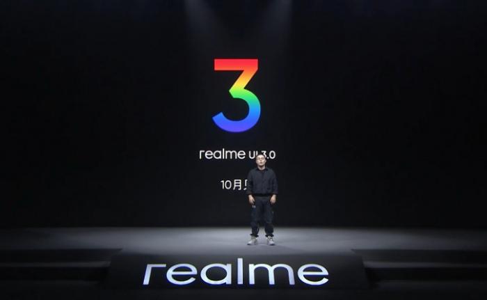 Названо время выхода Realme UI 3.0 на базе Android 12 – фото 1