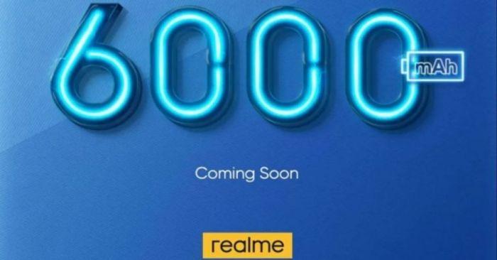 Realme представит новинку Realme C15 28 июля – ставка на царскую автономность – фото 2
