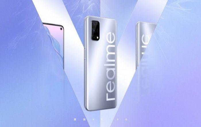 Realme готовит новую линейку устройств, первым смартфоном станет Realme V5 – фото 1