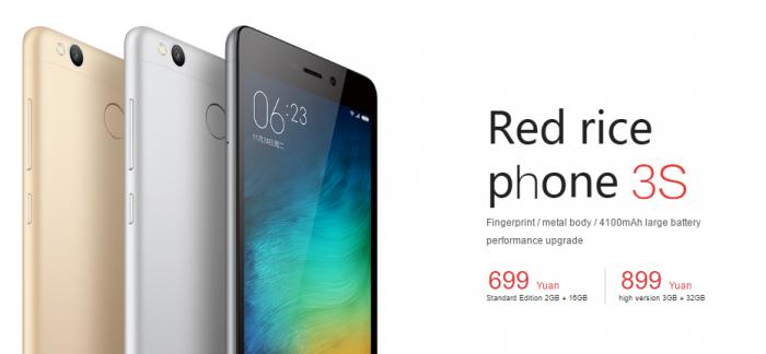 Xiaomi Redmi 3S получил Snapdragon 430, дактилоскопический датчик и оценен в $106 в базовой модификации – фото 2