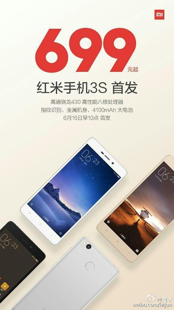 Xiaomi Redmi 3S получил Snapdragon 430, дактилоскопический датчик и оценен в $106 в базовой модификации – фото 3